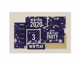 新年快乐贺卡名片