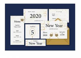 2020高档简约新年卡片名片
