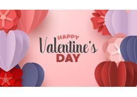 剪纸风爱心主题浪漫情人节装饰背景