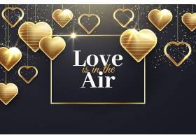 金色爱心主题浪漫情人节装饰背景