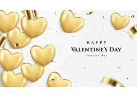 金黄爱心情人节标签主题浪漫情人节装饰背景