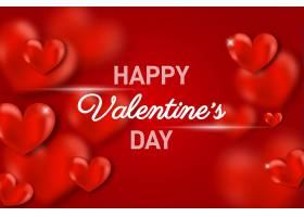 红色大气情人节标签主题浪漫情人节装饰背景