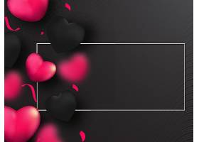 黑色简洁情人节标签主题浪漫情人节装饰背景