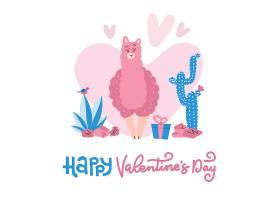 粉色羊驼情人节标签主题浪漫情人节装饰背景