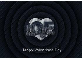 黑色大气情人节标签主题浪漫情人节装饰背景