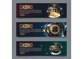 赌博赌场百家乐扑克骰子主题矢量装饰banner背景