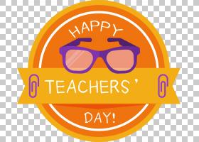 教师节教师,幸福,线路,橙色,微笑,圆,黄色,眼镜,文本,面积,太阳镜
