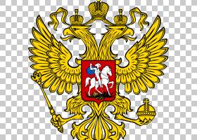 足球徽标,机翼,徽标,符号,面积,纹饰,花,黄色,世界杯,足球,体育,
