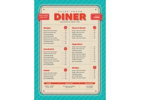 国外高档西餐厅菜单图片