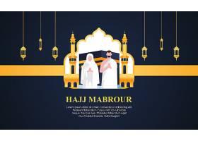 阿拉伯开斋节主题祈祷朝圣banner背景设计