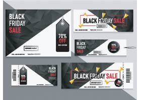 高端大气个性黑色星期五促销活动标签设计