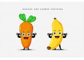 可爱的卡通胡萝卜香蕉插画设计