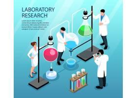 化学研究主题等距插画设计