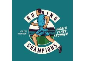 人物奔跑主题时尚个性T恤印花图案设计