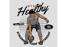 健身主题时尚个性T恤印花图案设计