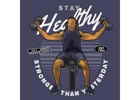 人物健身主题时尚个性T恤印花图案设计
