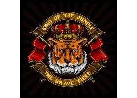 老虎国王主题时尚个性T恤印花图案设计