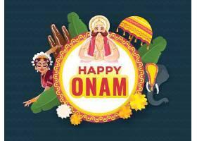 印度奥纳姆节日装饰插画背景设计