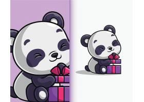卡通熊猫宝宝儿童插画设计