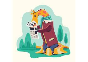 读报纸的长颈鹿卡通形象插画设计