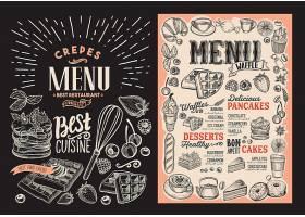 矢量黑板菜单图片