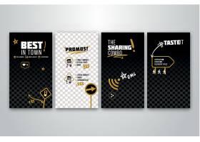 黑色西餐海报菜单餐牌外卖单外卖卡海报宣传单banner背景图片
