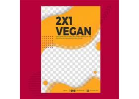 红色西餐海报菜单餐牌外卖单外卖卡海报宣传单banner背景图片