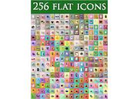 256款通用实用主题个性简洁UI图标设计
