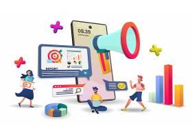 互联网电商改变生活主题网页插画设计