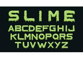 创意英文字母设计