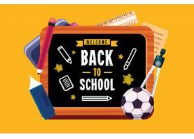 开学季文具学习用品促销活动主题插画设计