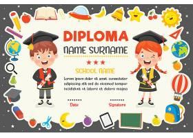 卡通学生毕业证书主题装饰插画