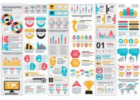 多款创意多彩的流程图信息图表矢量设计