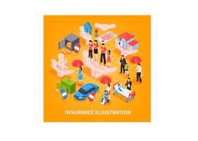 保险意识主题信息图表装饰插画