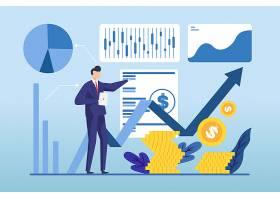 互联网通讯与电子商务金融主题人物插画设计