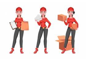 女性快递员主题人物装饰插画设计