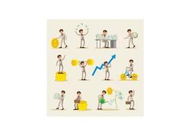 商务男士与金融经济主题人物装饰插画设计