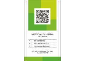 绿色竖版个人名片工作证卡片设计