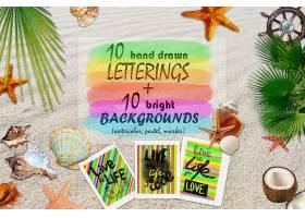 创意艺术字母字体