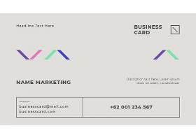时尚简洁几何图形与线条组合商务个人名片卡片模板