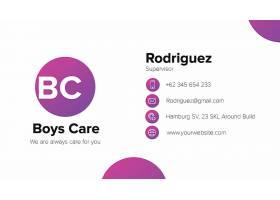 时尚简洁商务公司企业通用个人名片卡片设计