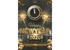 2020新年快乐黑金大气海报
