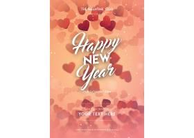 新年快乐贺卡宣传页海报