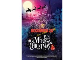圣诞节平安夜个性海报设计