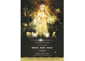 奢华大气黑金美丽女人海报设计图片