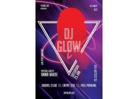 炫彩个性DJ派对俱乐部之夜海报设计