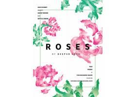 时尚简洁植物花卉主题海报设计