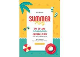 时尚简洁夏日派对主题海报设计
