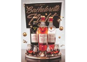 红酒洋酒酒瓶展示主题海报设计