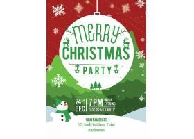圣诞节平安夜派对主题海报设计